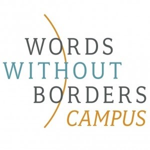 words without borders campus logo