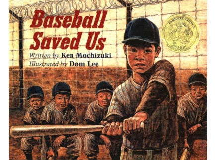 Main picture of Baseball Saved Us - Teacher's Guide