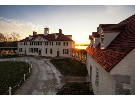 Main picture of Virtual Tour of Mount Vernon