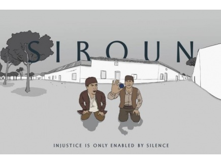 Main picture of Siroun: A Virtual Reality Experience