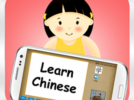 Chinese Elementary School lesson 2