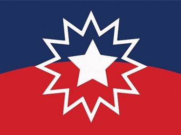 An example of the Juneteenth flag.