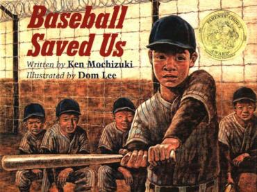 Baseball Saved Us - Teacher's Guide