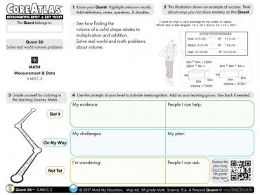 CoreAtlas Entry/Exit Ticket: Solve real world volume problems (5th grade)
