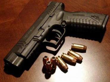 How Should the Issue of Gun Violence be Addressed in the United States?