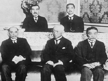 Japanese delegation at the 1919 Paris Peace Conference.