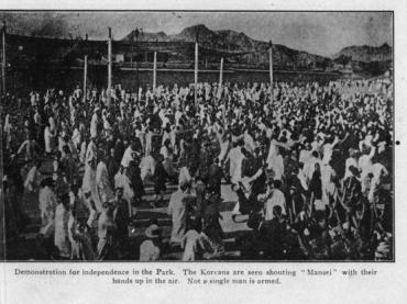 Koreans peacefully demonstrating for independence in 1919.