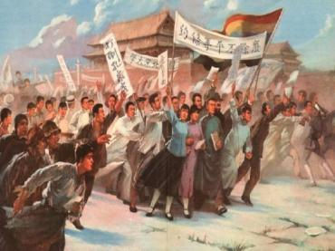 Why is the May 4th Movement a Turning Point in Modern Chinese History? (Worksheet)