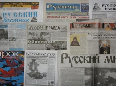 How Free is the Press in Russia? (Worksheet)
