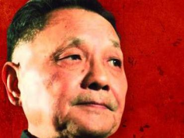 Deng Xiaoping and the Four Modernizations of China