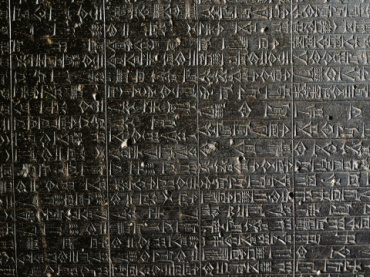 Hammurabi Code: Cruel or Fair?