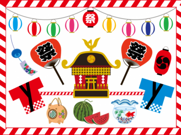 Japanese festivals and routines (Japanese IV, AP, IB)