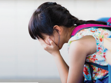 Mental Health Primers: Students Experiencing Stress