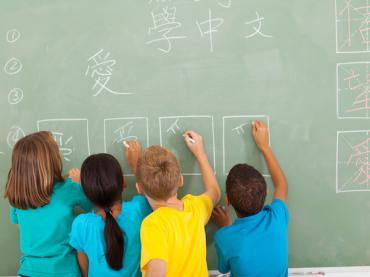 Mandarin In China: Intro to the Chinese Language