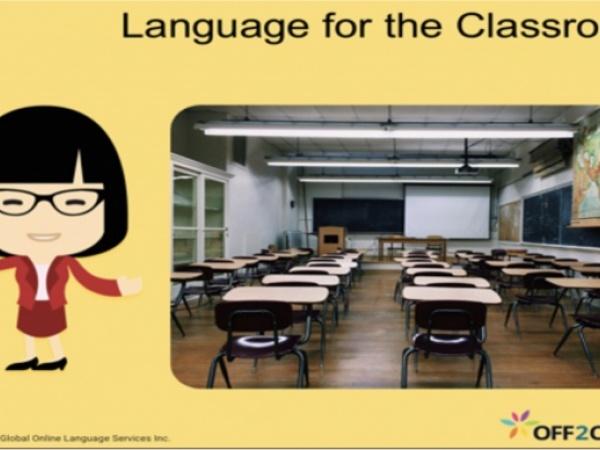 Off2Class Free ESL Lesson Download- Language for The Classroom